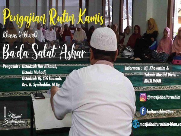 Pengajian Rutin Muslimah - (OFF Sementara)